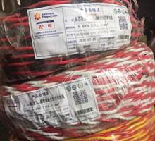 阻燃耐火型铜芯jiao型软电线