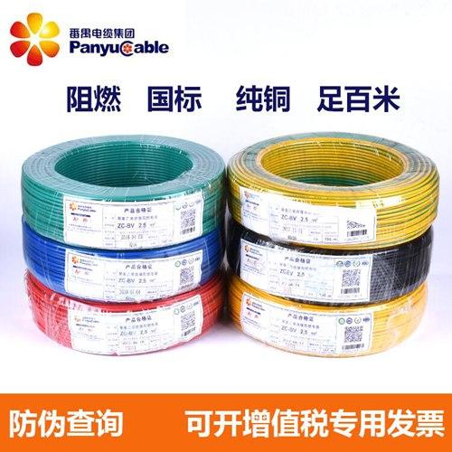 明sheng体育网址电线电缆 电力电缆分类