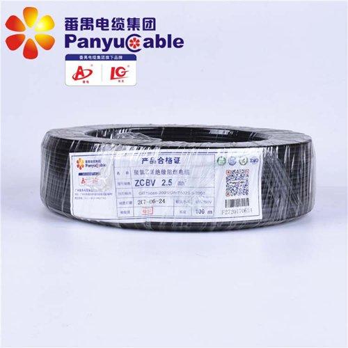 YJV铜芯电线电缆 用处与名称